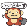 Saruru's daily sticker