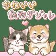 やさしい子猫のスタンプ with 動物ダジャレ