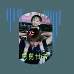 Rui&銓哥哥