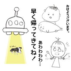 子供の落書き風スタンプ(IOTAN CHOP)