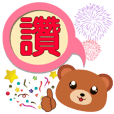 Cute bear-sticker used every day