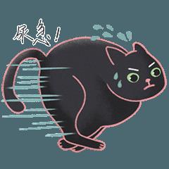小黑貓麋塔