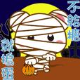 mini mouse vol.6-生活實用語(動態篇)