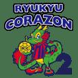 琉球コラソンシーズン2