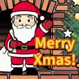 メリークリスマス! スタンプ