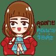นุชชี่ คุณนาย สายแบ๊ว