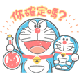 Doraemon's Animated Crayon Stickers