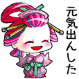 """Japanese Oiran stickers """"All Sisters""""8."""