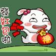 潑潑猴與嬌嬌兔-搞笑賀年