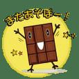 可愛いチョコッピー スタンプ