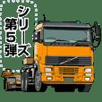 特大貨物を運ぶ陸送トレーラーのスタンプ#5