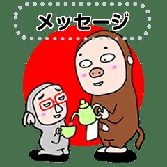 ANIMALIFE4メッセージスタンプアニマライフ