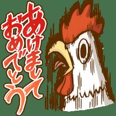 あけおめえぇぇぇ!!2017年 - LIN...