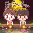 Happy loy krathong festival