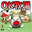 ゴルフ好きにはコレ!ver.4