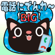 Black cat is kurochan Big sticker3