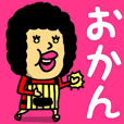 KANSAI MOTHER STICKER