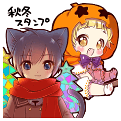 Autumn and winter of a cat ear