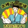 Funny korea drama character sticker (2)