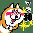 Japanese Shiba inu of life (40-piece)