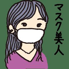 マスクの女の子