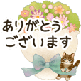Cat sticker (Daily and events)