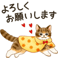 Cat sticker (Autumn and winter)