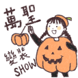 Uruko - Halloween Party