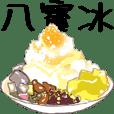 Taiwanese Food Series 2