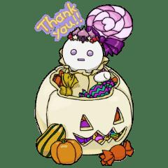 お菓子の家政婦 〜ハロウィンの世界〜