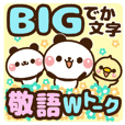 BIG [Honorifics / W Talk]panda