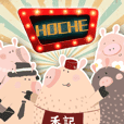 HoChe Pig Family Party