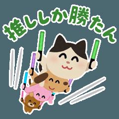 Irastuoya Kirakira Stickers