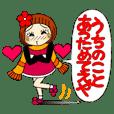 Castor bean-chan 65