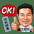 Professional Baseball Ehime KENJIN-KAI
