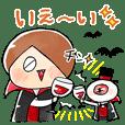 ゆる~いゲゲゲの鬼太郎のハロウィン♪