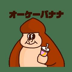 ボクノバナナ