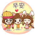 Mimamo sweety(CN)