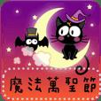 黑猫琪琪-万圣节魔法讯息贴