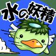 Kappa, Japanese UMA