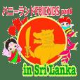 ハニーランド FRIENDS 6