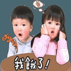 棠棠與皓皓生活日常2