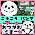 ころころパンダ♡ミニスタンプ