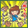 Satchan Genki sticker