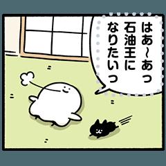 Yurutto Jobutsu