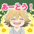 アニメ「うどんの国の金色毛鞠」