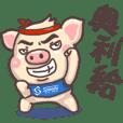 Speedo 豬豬
