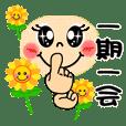 ☆動く☆顔文字手話☆フェイス ver.3