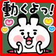 Chubby Rabbit Part 3