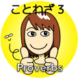 Mirai-chan's Proverb Stickers 3